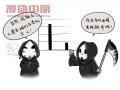 中国或成肺癌第一大国 — 果园工社时政漫画