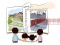 新型城镇化规划将面世 — 果园工社时政漫画