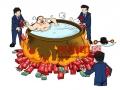 中国的官员为什么爱抽烟 — 果园工社时政漫画