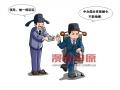 官员谈禁烟令 — 果园工社时政漫画