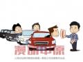 北京今年研究制定拥堵费政策 — 果园工社时政漫画
