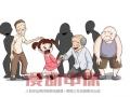 广西女童遭16个老头性侵50次 — 果园工社时政漫画